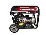 Генератор бензиновий Vulkan SC9000E-II (34175) + масло 4Т 2шт., фото 4