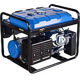 Генератор бензиновий EnerSol EPG-7500SE + в подарок 2 масла 4Т!, фото 2