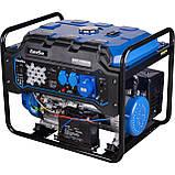 Генератор бензиновий EnerSol EPG-7500SE + в подарок 2 масла 4Т!, фото 4