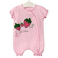 Песочник для девочки Розовые клубнички Twetoon (3 мес)