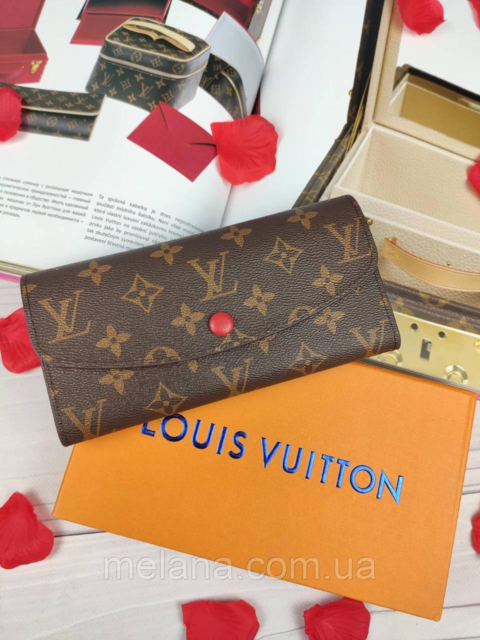 Женский кошелек Louis Vuitton Луи Витон ЛВ топ модель, Коричневый
