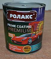 Грунт ГФ-021 серый 0.9 кг Rolax