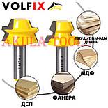Фрези VOLFIX d12 для виготовлення бочок паз шип (тато-мама) комбінована пазо-шиповая фреза для з'єднання, фото 3
