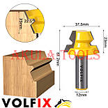 Фрези VOLFIX d12 для виготовлення бочок паз шип (тато-мама) комбінована пазо-шиповая фреза для з'єднання, фото 5