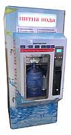Автомат под привозную воду «ВОДОГРАЙ» 2