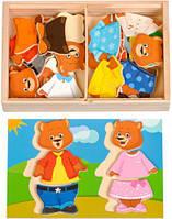 Игра-одевашка  Два медведя
