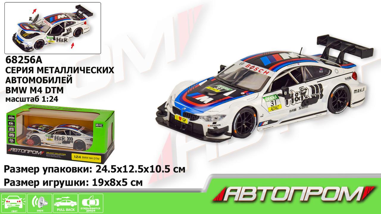 """Машина метал 68256A (B) (12шт/2)""""АВТОПРОМ"""",1:24 BMW M4 ,бат,світло,зв,об.двері,капот,багаж.,у кор.2"""