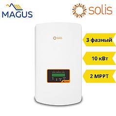 Сетевой инвертор Solis-3P10K-4G (10 кВт 3 фазный 2 MPPT)