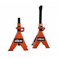 Стойка-поддомкратник подставка под автомобиль 3т Siker комплект 2 шт (Стійка-піддомкратник підставка під авто)