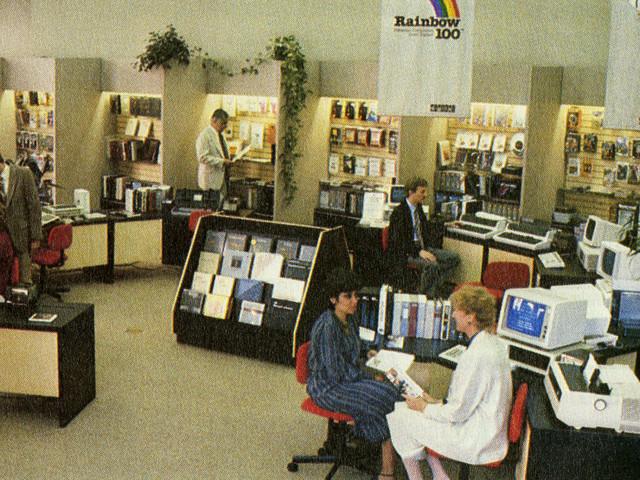 Как выглядели магазины компьютерной техники в 70-80-х годах