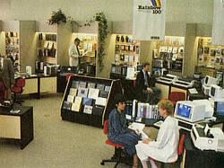Як виглядали магазини комп'ютерної техніки в 70-80-х роках