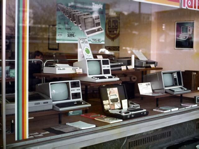 компьютеры 70-80-х годов 19 века