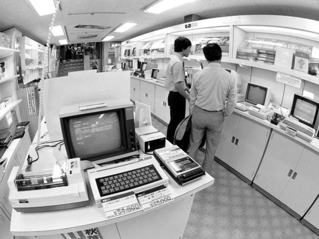 Комп'ютери 70-80х років