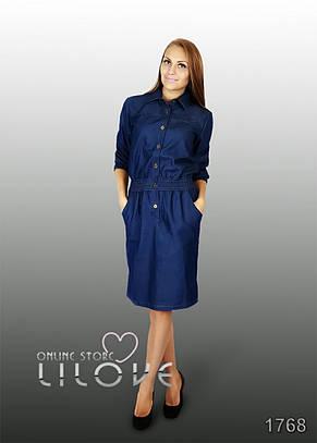 Женское платье №70-135.1
