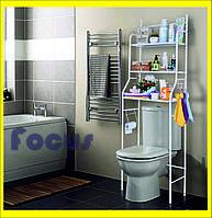 Стеллаж-стойка для туалета этажерка-органайзер над унитазом (полки в туалет) металлическая белая