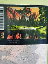 Закат в горной долине  (PGX3348)Картина по номерам на цветном холсте 40×50 см.