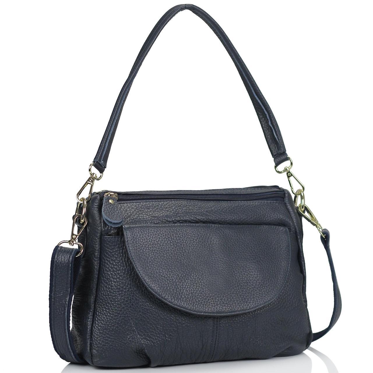 Женская кожаная сумка синяя Riche NM20-W1195BL