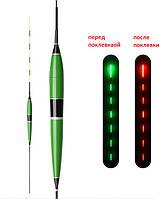 Умный светодиодный светящийся поплавок для рыбалки LED поплавок меняющий цвет