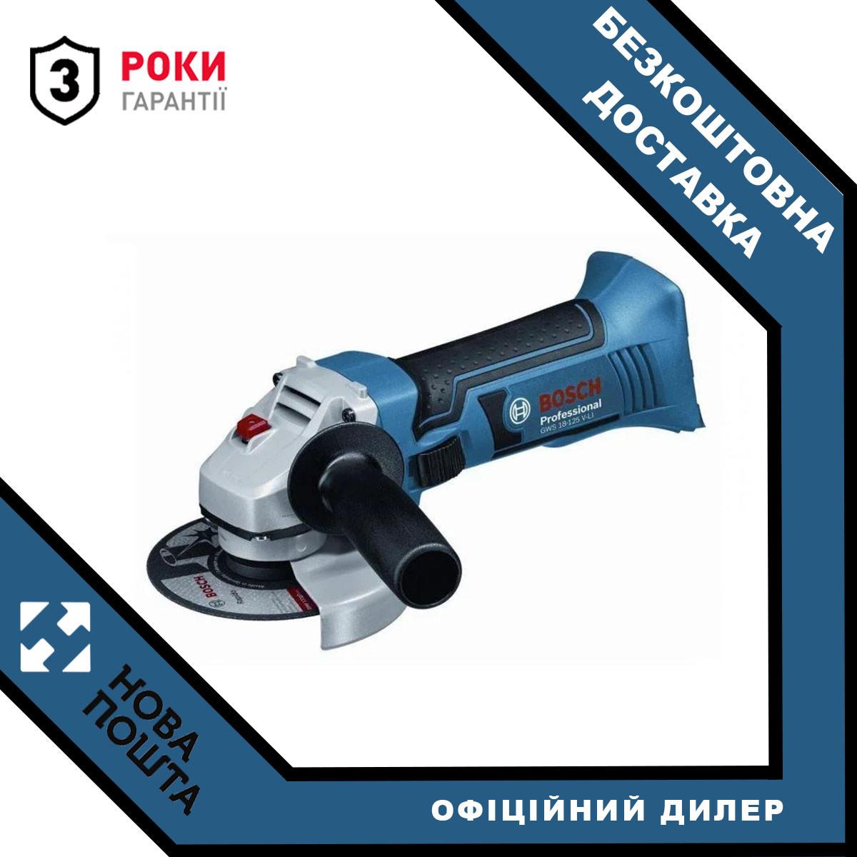 Акумуляторна болгарка Bosch GWS 18-125 V-LI Каркас (060193A307)
