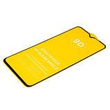 Защитное стекло 9D Xiaomi POCO M3 полная проклейка 9H захисне скло ксиоми, фото 2