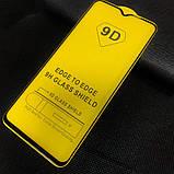 Защитное стекло 9D Xiaomi POCO M3 полная проклейка 9H захисне скло ксиоми, фото 3