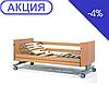 Кровать медицинская четырех секционная с электроприводом adi.lec 220 (100*220) Hermann (Bock)