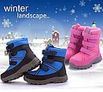 Распродажа зимней термо-обуви!