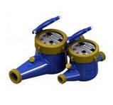 Счётчики воды MNK-UA (холодной воды) Ду 20, фото 3