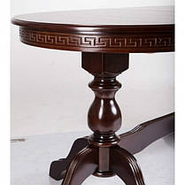 Стол обеденный Оскар Люкс орех темный (Микс-Мебель ТМ), фото 3