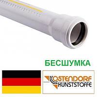 Труба PP 70х2000х4,5 бесшумной канализации Ostendorf Skolan Германия
