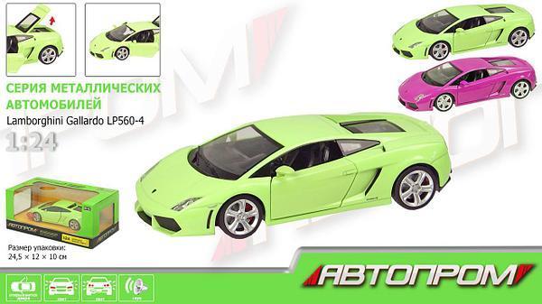 "Машина металл 68253A (12шт/2) ""АВТОПРОМ"",1:24,Lamborghini Gallardo, 2 цвета, батар.,свет,звук,откр.д"