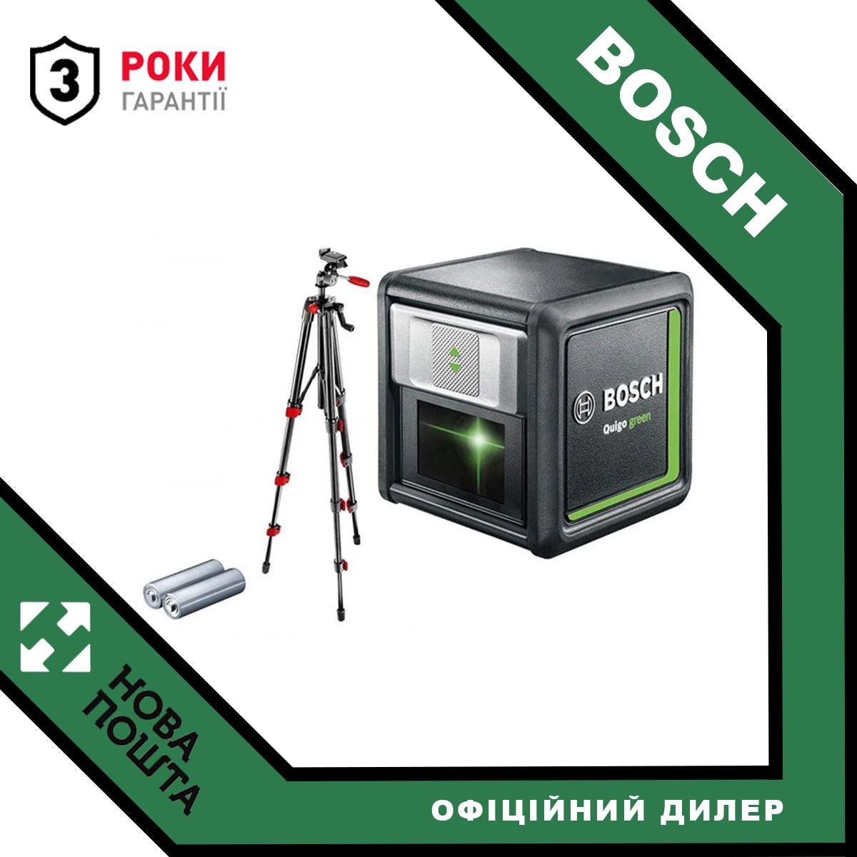 Лазерный нивелир Bosch Quigo green Set (0603663C01)