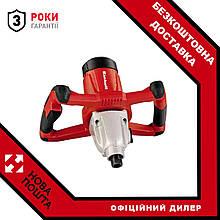Міксер-мішалка Einhell TC-MX 1400-2 E