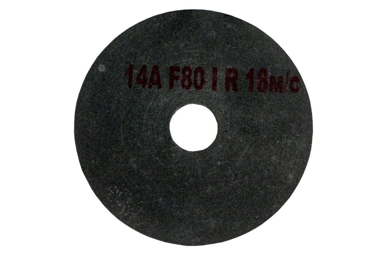 Коло вулканитовый Pilim - 100 х 4 х 20 мм, Р60