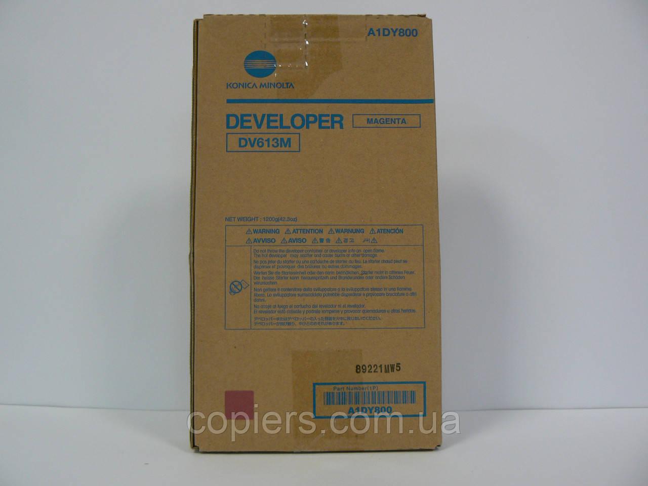 Developer DV613 M Konica Minolta Bizhub PRESS C8000, dv-613m, A1DY800