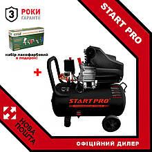 Компресор повітряний Start Pro SC-24 + в подарунок набір лакокрасочний!