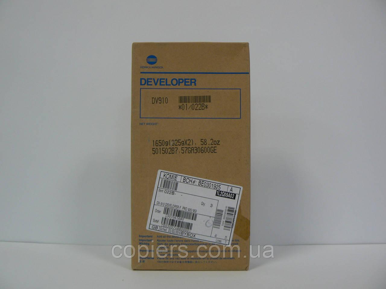 Developer DV910 Konica Minolta bizhub pro 920/950, оригинал, dv-910