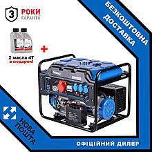 Бензиновий генератор EnerSol EPG-7500TE трифазний + в подарок 2 масла 4Т!