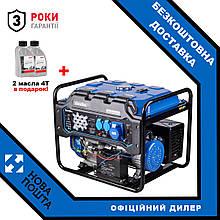 Генератор бензиновий EnerSol EPG-5500SE + в подарунок 2 олії 4Т!