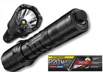 Светодиодный тактический ручной фонарь NITECORE P20 v2 + тактический Чехол NTH20 (1100LM, Cree XP-L2 V6)