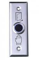Кнопка выхода SL-22 бесконтактная