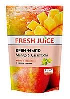 Крем-мыло Fresh Juice  Mango & Carambola дой-пак - 460 мл.