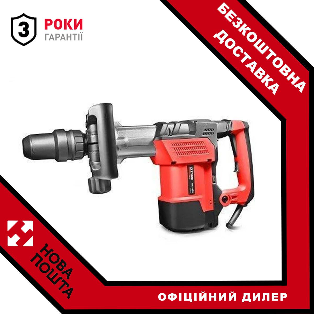 Молоток відбійний електричний Stark RH-1650 MAX