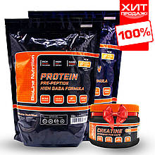 Протеїн для росту м'язів BL Nutrition C3000 + ПОДАРУНОК