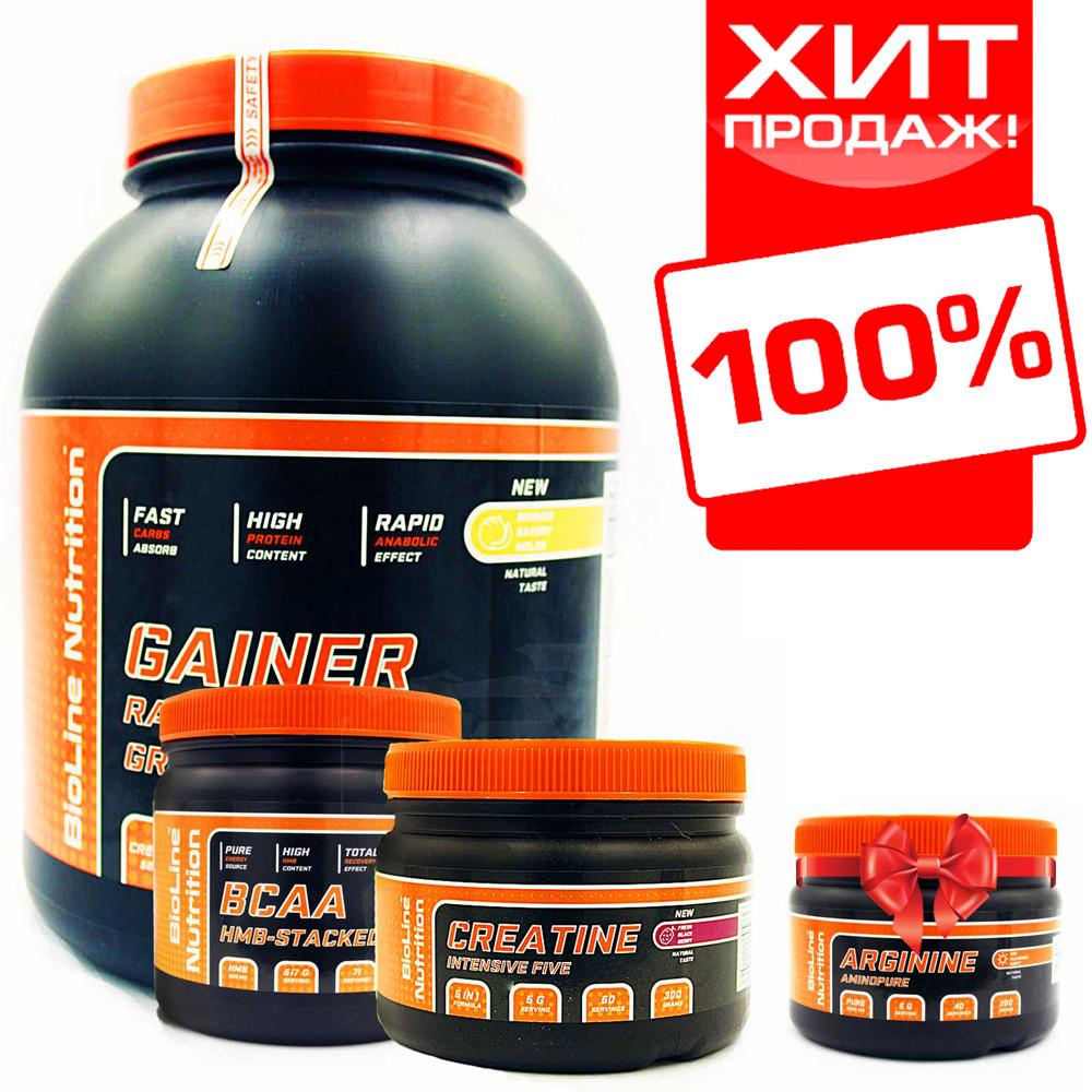 Купити для набору ваги маси Anabolic K5000 (Креатин з ВСАА + Аргінін БЕЗКОШТОВНО)