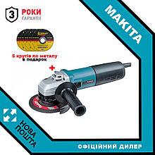 Болгарка MAKITA 9565CVR + в подарунок 5 кругів по металу!