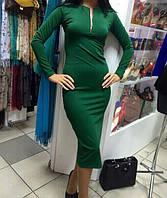 Платье классическое со змейкой, фото 1