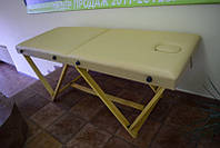 Массажный стол Эконом 2+
