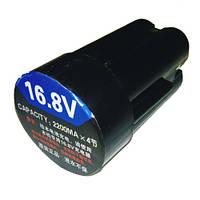 Аккумуляторная батарея для беспроводного, аккумуляторного скалера-электро чистилки рыбы
