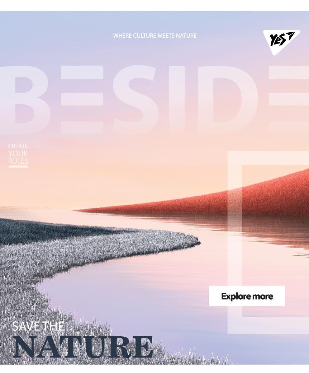 """Тетрадь для записей А5/48 лин.  YES """"BESIDE"""" иридиум+УФ.спл., 5 шт/уп."""